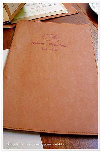 Osteria Porcellino (15).JPG