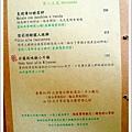 Osteria Porcellino (20).JPG