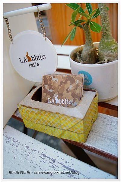 Labbito (8).JPG