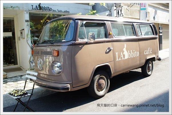 Labbito (43).JPG