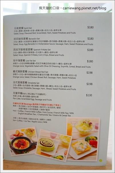 Pear Cafe (11).JPG