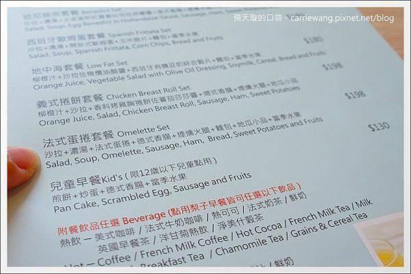 Pear Cafe (14).JPG