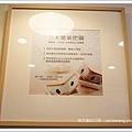 松盈傳奇冰淇淋 (11).JPG