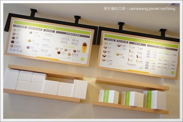 松盈傳奇冰淇淋 (12).JPG