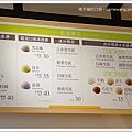 松盈傳奇冰淇淋 (13).JPG