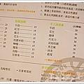松盈傳奇冰淇淋 (18).JPG