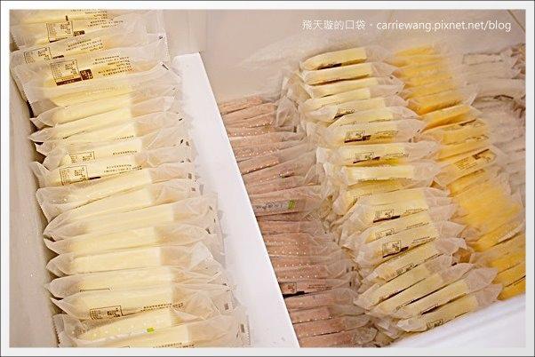 松盈傳奇冰淇淋 (24).JPG