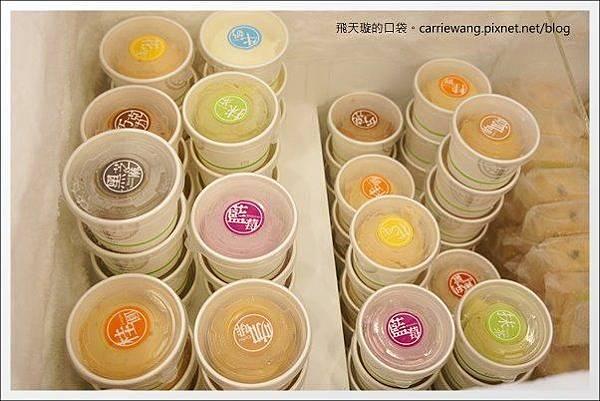 松盈傳奇冰淇淋 (27).JPG