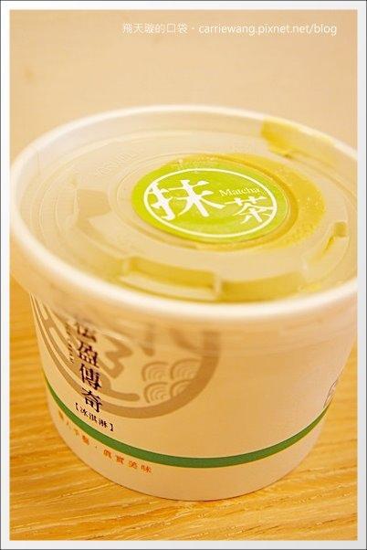 松盈傳奇冰淇淋 (29).JPG