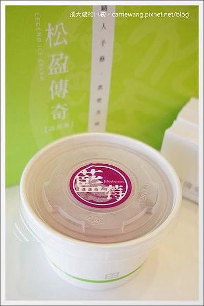 松盈傳奇冰淇淋 (31).JPG