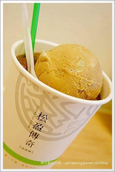 松盈傳奇冰淇淋 (34).JPG