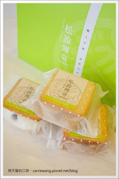 松盈傳奇冰淇淋 (36).JPG