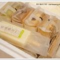 松盈傳奇冰淇淋 (43).JPG