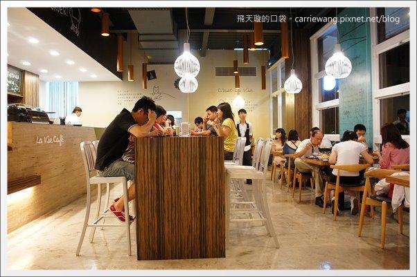 La Vie Cafe (5).JPG