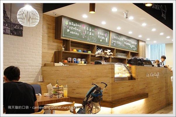 La Vie Cafe (4).JPG