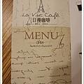 La Vie Cafe (11).JPG