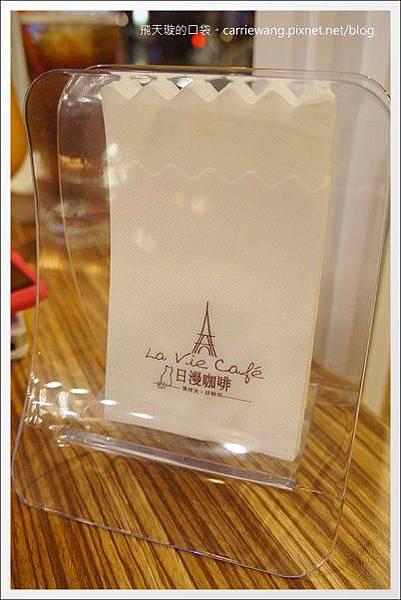 La Vie Cafe (9).JPG