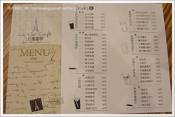 La Vie Cafe (10).JPG