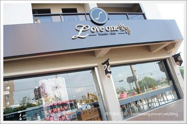 Love One Cafe (2).JPG
