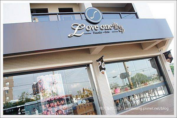 Love One Cafe (2).JPG