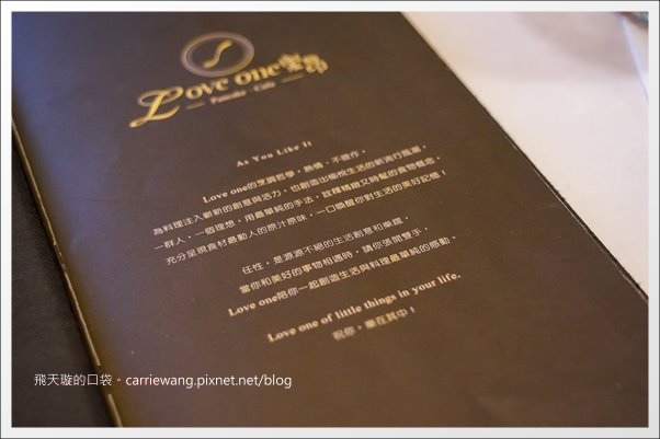 Love One Cafe (12).jpg