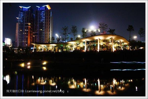 秋紅谷公園 (1).JPG
