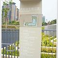秋紅谷公園 (5).JPG