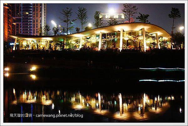 秋紅谷公園 (29).JPG