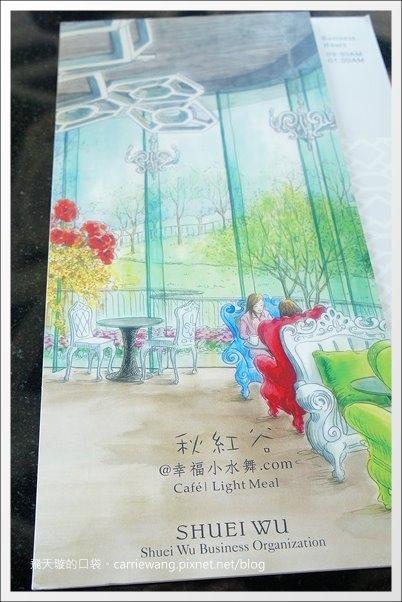 幸福小水舞 (2).JPG