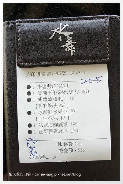 幸福小水舞 (26).jpg