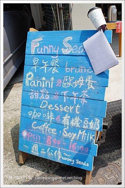 Funny Seals (3).JPG