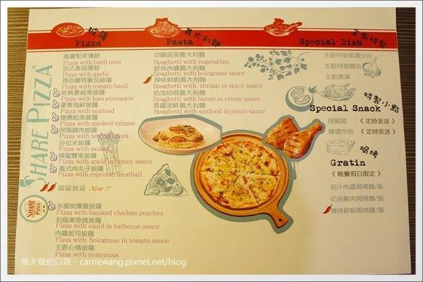 Share Pizza (17).JPG