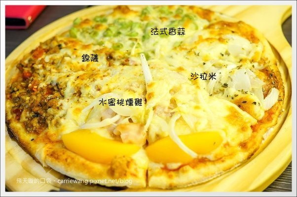 Share Pizza (28).jpg