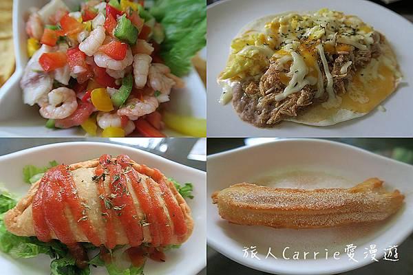 【台北天母】Fiesta Cafeteria拉丁美食~中南美洲特色料理‧親子餐廳有親子室