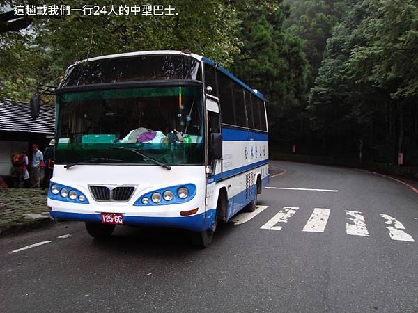 DSC02943