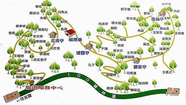 馬告生態公園的棲蘭神木園區