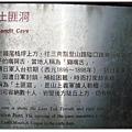 DSC05836