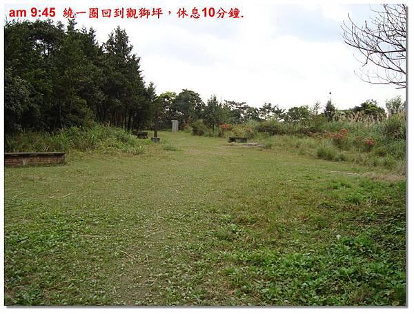 DSC05871