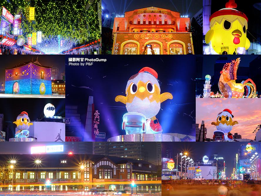 X-A2-2017_0204 ( 台北燈節-西城故事 ) II+sn.jpg