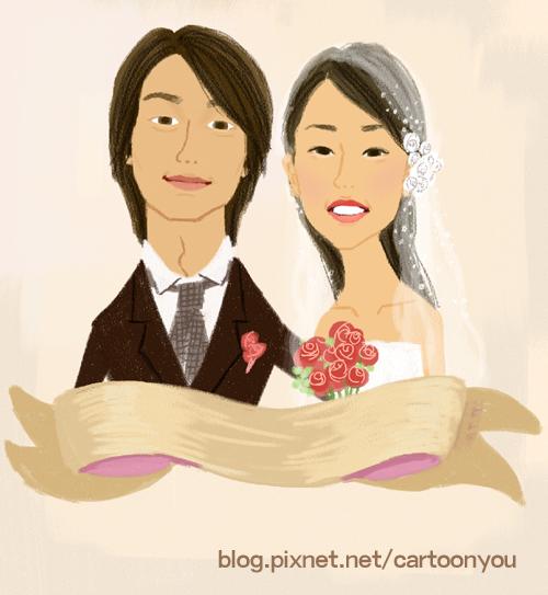 日本新人 2008