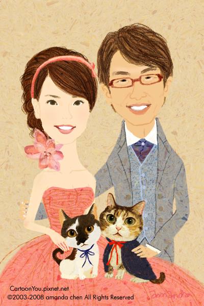 結婚相簿封面設計 2008
