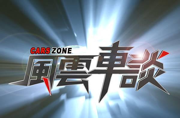 圖檔-Logo.jpg