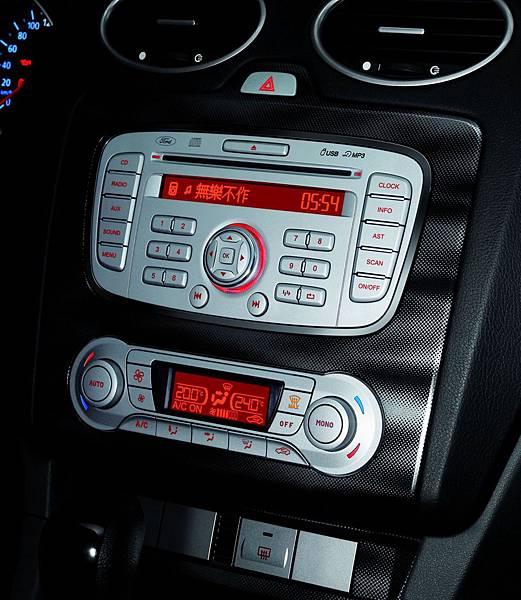 Ford Focus Powershift 2 0 (4).jpg