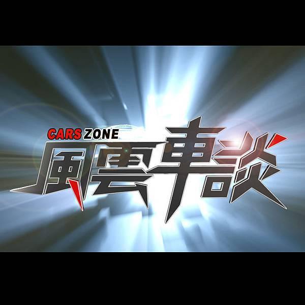 圖檔-Logo-黑.jpg