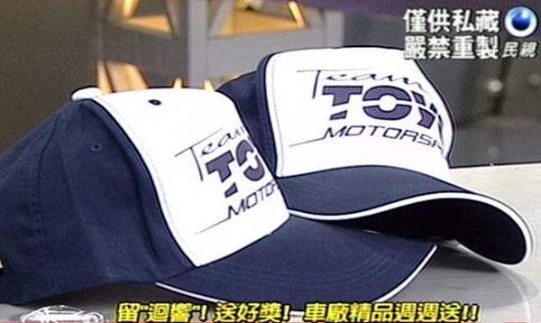 TOYO輪胎 卡車帽.jpg