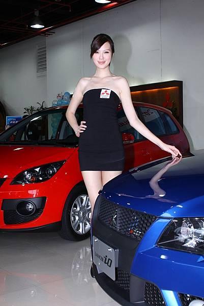 Mitsubishi_3.JPG