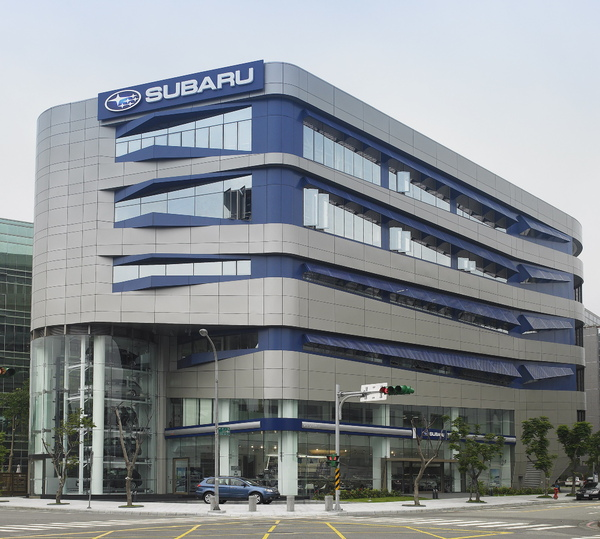 SUBARU Center 外觀照.jpg