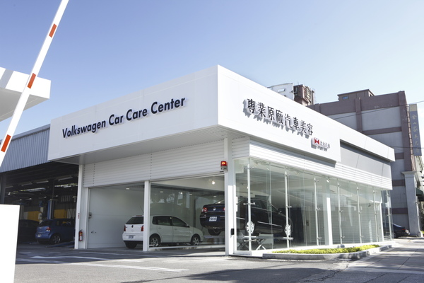 Volkswagen Car Care Center (2).JPG