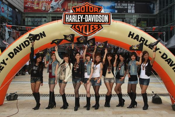 H.O.G. 1st Touring Rally_園遊會哈雷女郎.JPG