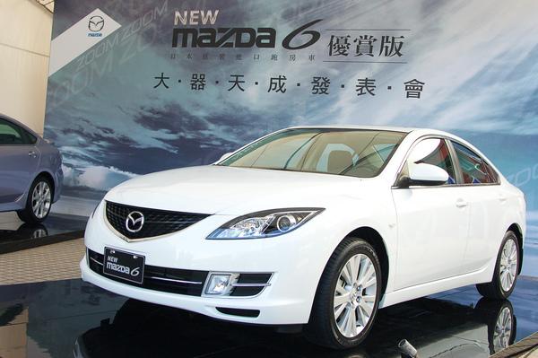 Mazda6 2.5L 四門優賞版.JPG